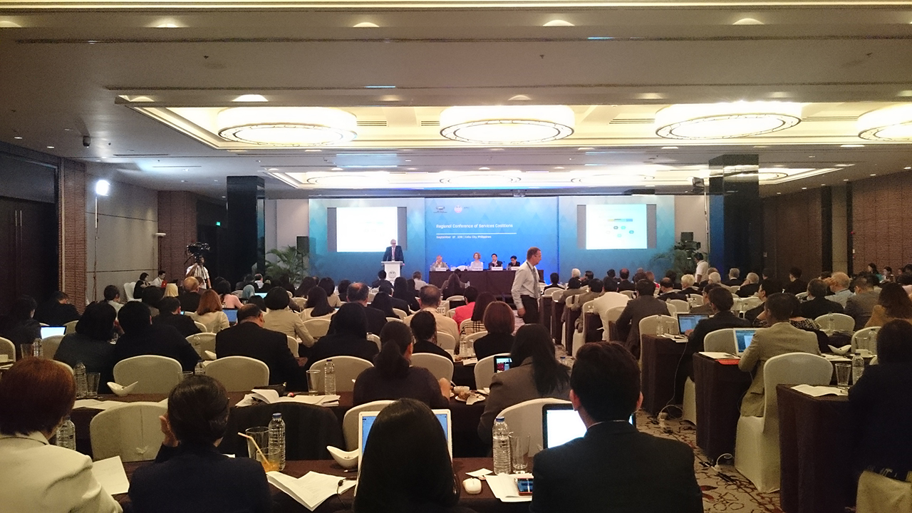 COMING TOGETHER. Member of private organizations that promote different industries in the service sector meet at the APEC SRMM meeting in Cebu City on September 8, 2015.