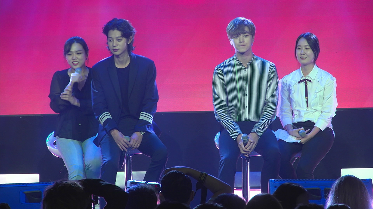 FILIPINOS AS K-POP IDOLS? Korean singers Jung Joon-young and Yook Sung-jae agree that it's possible for Filipinos to become K-pop idols. Rappler screenshot
