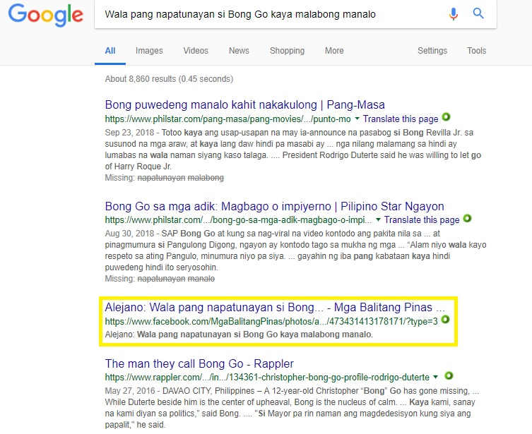 Google search results for the second quote