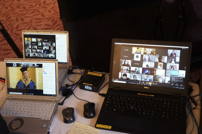 CONTROL ROOM. The Zoom conference where graduating students await their turn in  the 'newme' avatar. Photo from the BBT University website