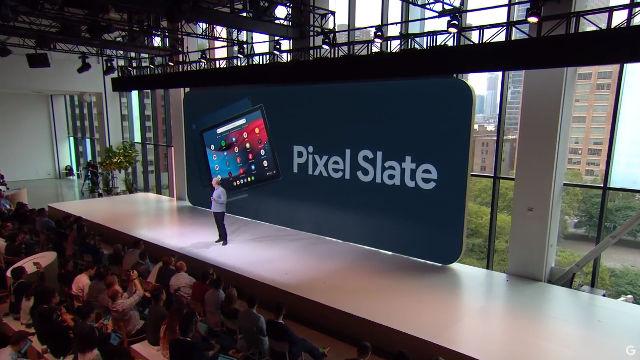 PIXEL SLATE. Screenshot from Youtube.