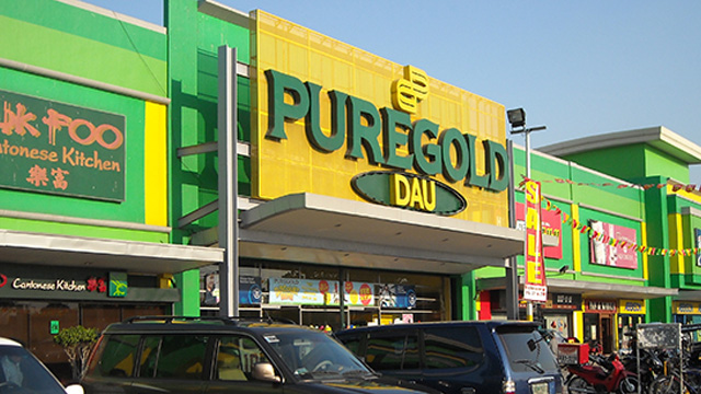 ACQUISITION. Puregold is already in the final negotiations to acquire a grocery chain for about P800 million to P1.4 billion, depending on the final valuation. Image from Wikipedia