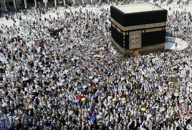 MUSLIM PILGRIMAGE. Muslim pilgrims from around the world circle around the Kaaba at the Grand Mosque in Mecca on September 14, 2016. Photo by Ahmad Gharabli/AFP
