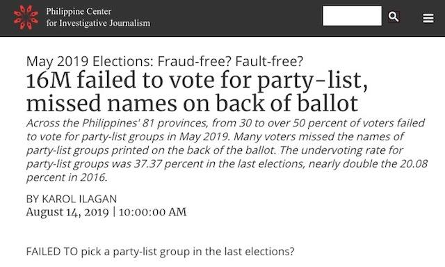 Screenshot from PCIJ