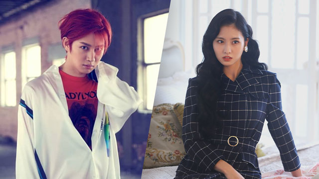 DATING. The two K-pop artists finally addressed the dating rumors between them. Photos from Super Junior and TWICE's Facebook pages