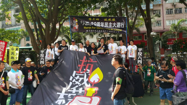MARCH FOR DEMOCRACY. Pro-democracy groups in Hong Kong commemorate the Tiananmen crackdown. Photo from Hong Kong Alliance in Support of Patriotic Democratic Movements of China FB page