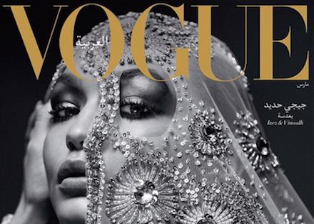 Foto dari akun Instagram Vogue Arabia.