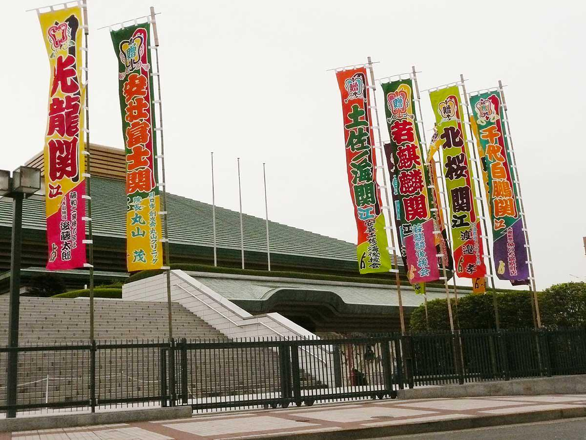 HOUSE OF SUMO. Ryogoku Kokugikan is primarily used for sumo wrestling events in Japan. Photo from Twitter (@getspotit)