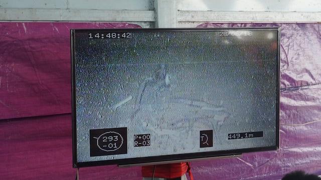 SILUET KORBAN. Foto yang menunjukkan dugaan tubuh korban tenggelamnya KM Sinar Bangun. Foto dari Basarnas