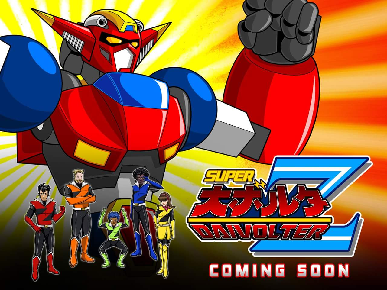MECHA TRIBUTE. Daivolter Z takes inspiration from the giant robot anime shows of yore. Image from Popsicle Games