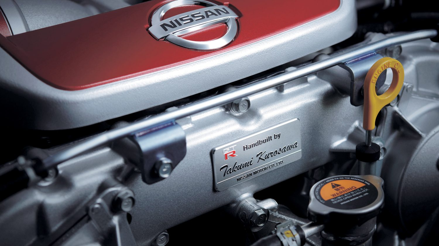 EXTRA CARE. One interesting trait of the GT-R is that its engine is handbuilt. Photo from Nissan's official Philippine website