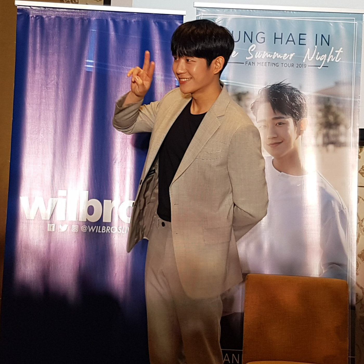 GRATEFUL. Korean actor Jung Hae-in says he is thankful to his Filipino fans for their 'very positive and warm energy.' Photo by Nikko Dizon/Rappler