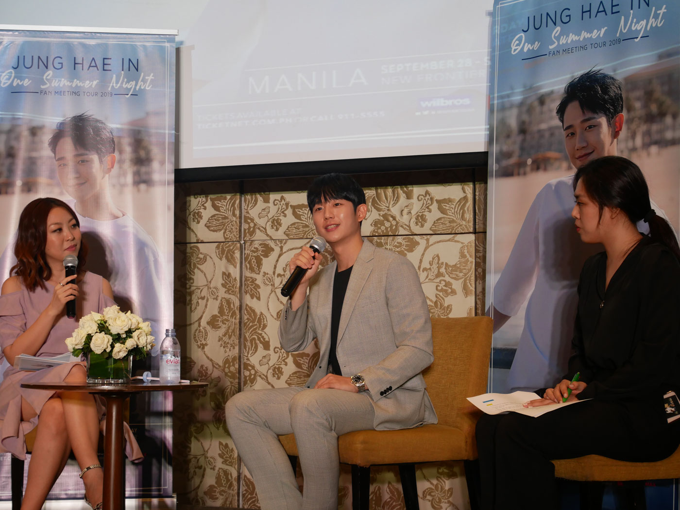 RELUCTANT HALLYU STAR. Korean actor Jung Hae-in answers questions at his press conference on Friday, September 27, for his fan meet 'One Summer Night.' Photo by Nikko Dizon/Rappler