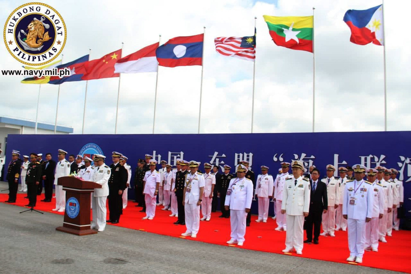 INAUGURAL EXERCISES. The ASEAN-China Maritime Exercises 2018 is held in Chinau2019s Zhanjiang province October 21-28, 2018. Photo courtesy of the Philippine Navy