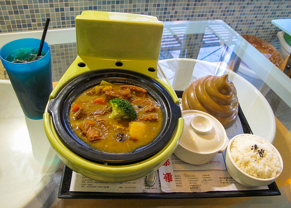 CURRY? Be prepared to eat from a toilet bowl at Modern Toilet