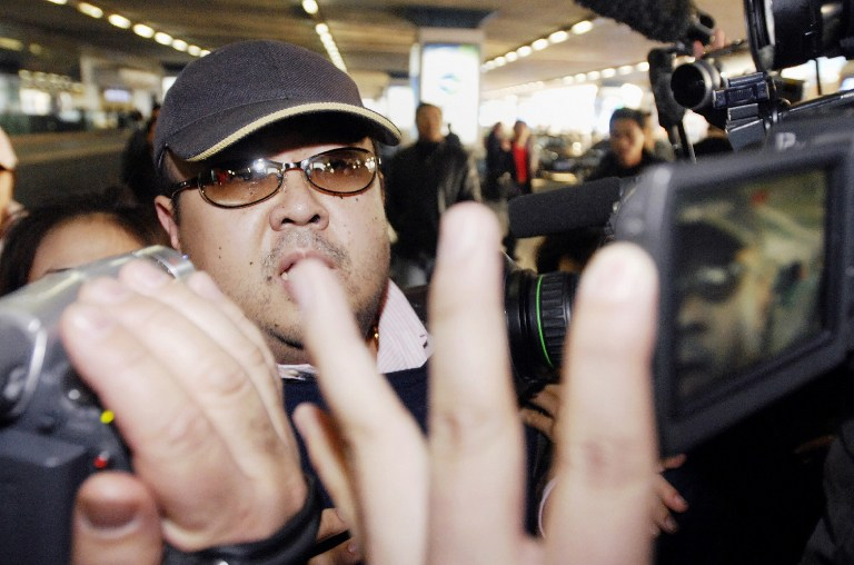 ESTRANGED... THEN KILLED. This photo taken on February 11, 2007 shows a man believed to be then-North Korean leader Kim Jong-Il's eldest son, Kim Jong-Nam, walking among journalists upon his arrival at Beijing's international airport. File photo by Jiji Press/AFP