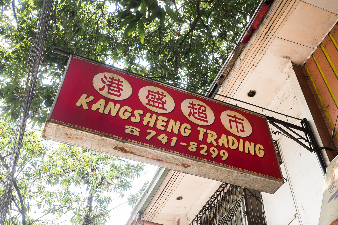 Kangsheng trading sells various goods from China, Thailand, and the US.