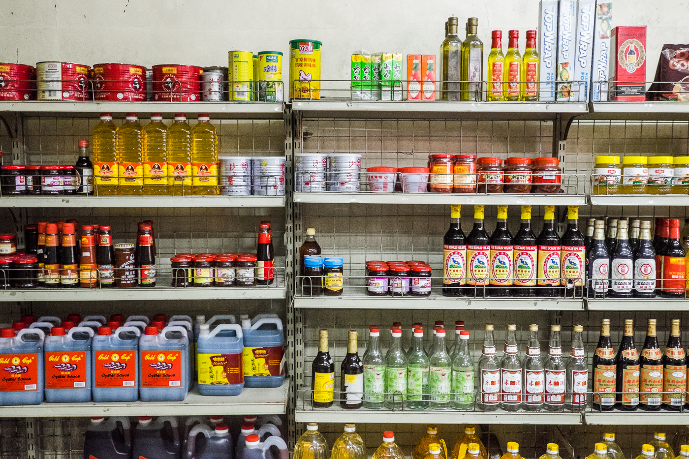 Kangsheng trading sells various condiments which are imported from China and other Asian countries.