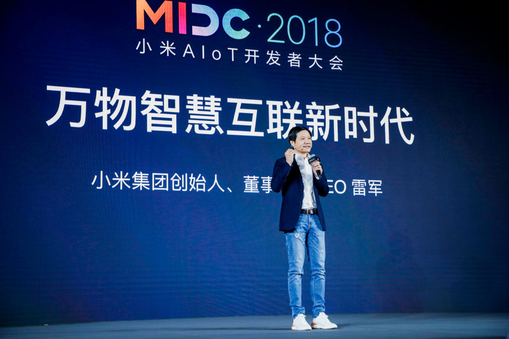 LEI JUN. The company's CEO speaks at their annual IoT conference MIDC u2013 which began in 2017 u2013 announcing partnerships with IKEA, and Chinese companies in the hotel, automotive, and interior decoration industries. Photo from Xiaomi