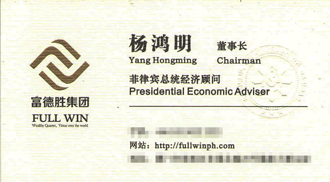 CORPORATE EXECUTIVE. This is the other side of the calling card. Sourced photo