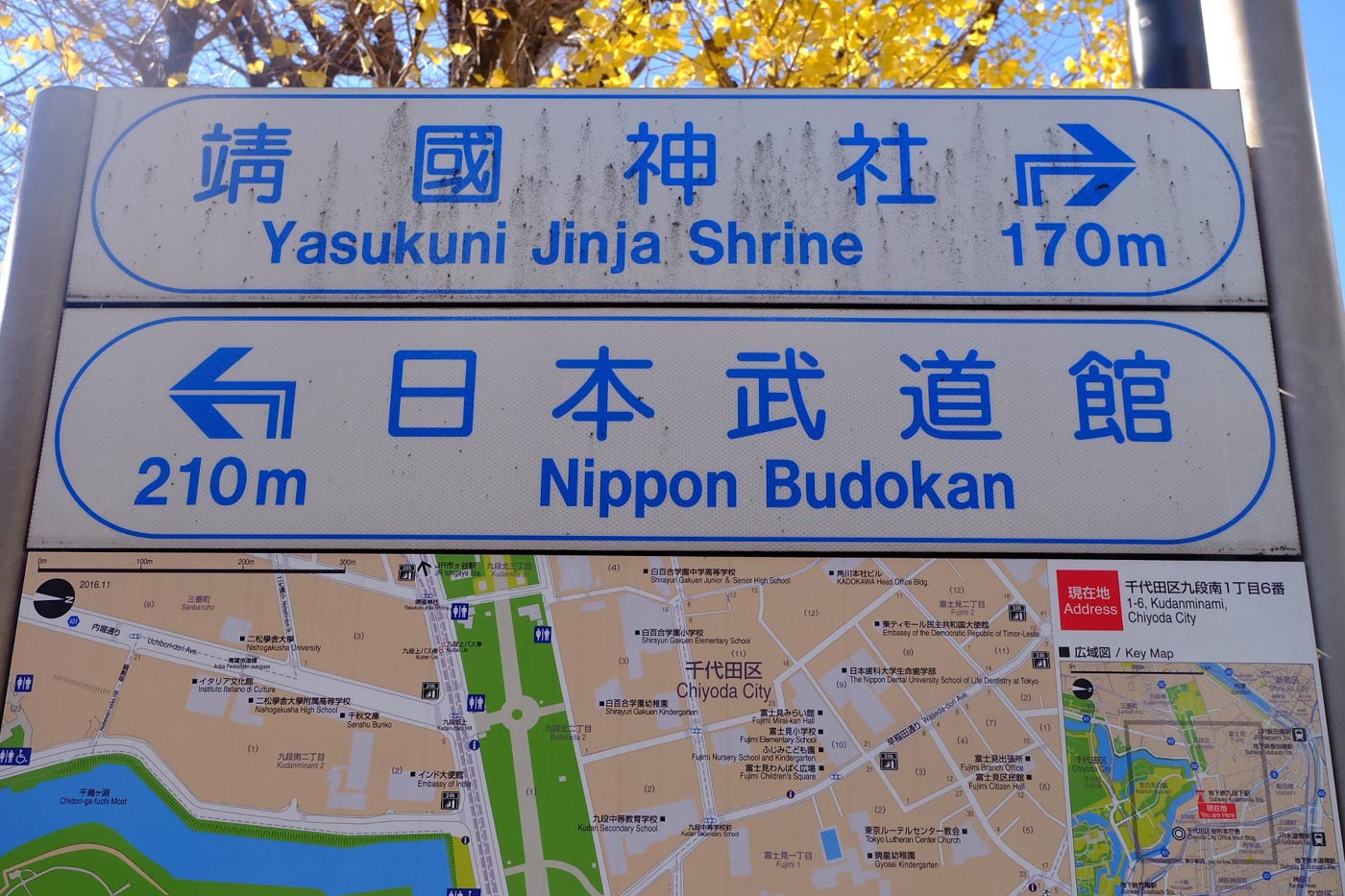 HEART OF TOKYO. It is best to get off at Kudanshita station in order to get to Nippon Budokan. Photo by Beatrice Go/Rappler