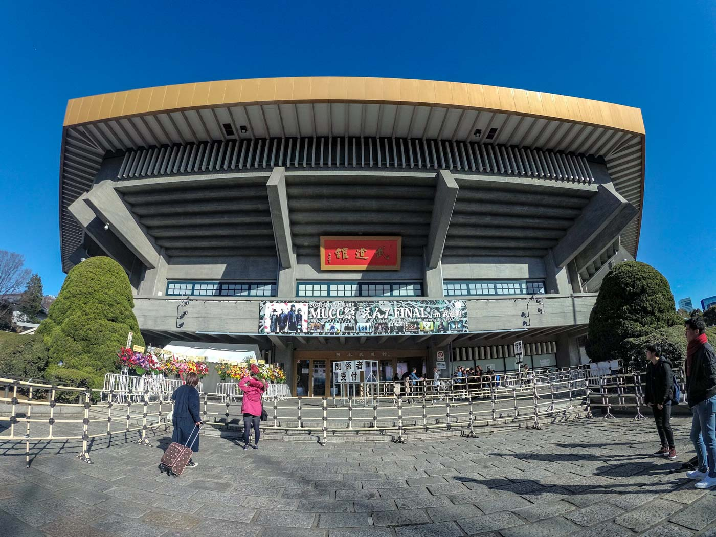 MUSIC HUB. Japan's vibrant concert scene has been Nippon Budokan's claim to fame. Photo by Beatrice Go/Rappler