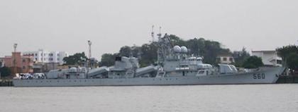 Jiangu class FFG 560 Dongguan frigate. Photo by china-defense.blogspot.com