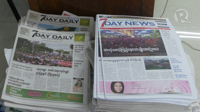 DAILIES VS WEEKLIES. In Myanmar, readers still prefer to buy the weekly journals over the daily newspapers because of old habits and a belief that they are more valuable. Photo by Rappler/Ayee Macaraig, 2013 SEAPA Fellow