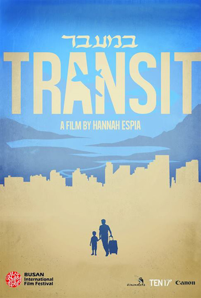 GLOBAL FILIPINO. 'Transit' looks at the diaspora. Official poster and photos from the film's Facebook