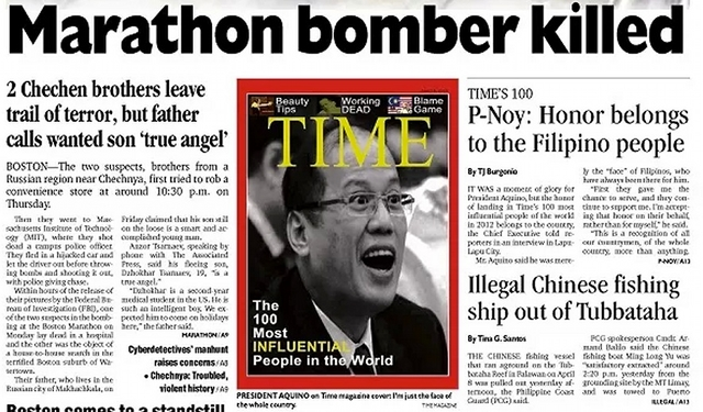 Screenshot of the digital edition of Inquirer's Page One, April 20, 2013