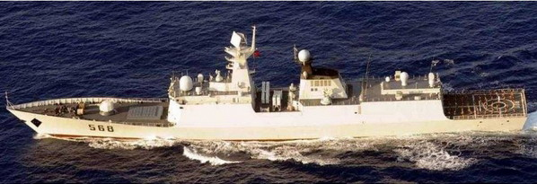 Type O54A Guided Missile Frigate Chaohu.