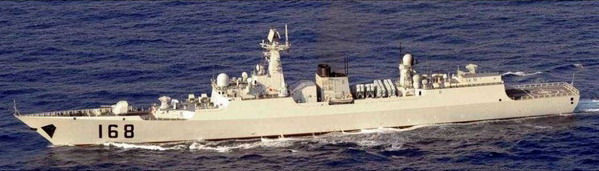 Type 052B Guangzhou.  A multi-role missile destroyer, it is one of China's most advanced warships  with an area air defense capability.